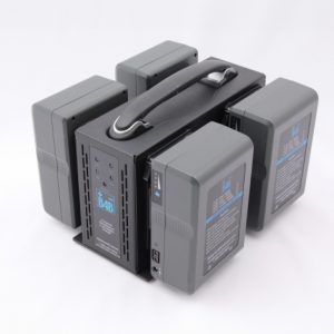 Beillen Quad Battery Charger