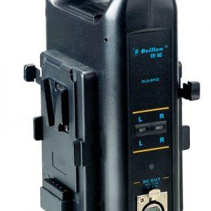 Beillen Duel Battery Changer for Beillen & B4B