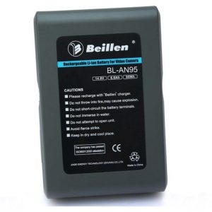 Beillen 95Wh Battery Rental